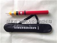 GDY-10KV高压验电器 GDY-10KV