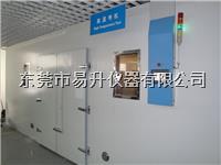 汽车充电桩老化试验房 ES-ORT75