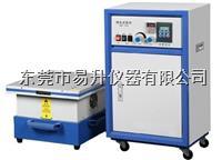 电磁式振动试验台 ES-2810