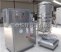 IPX56強噴水試驗裝置