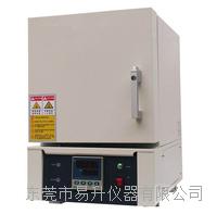 真空高温试验箱 ESGO-60L
