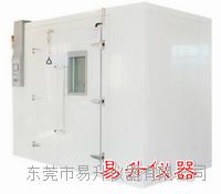 辽宁步入式药品稳定性试验房 ESTH-12P
