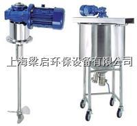 防爆型液体搅拌机 BW型 防爆型液体搅拌机 BW型