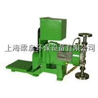 880系列液压平衡隔膜计量泵 880系列