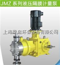 JMZ系列液压隔膜计量泵、加药泵 JMZ系列