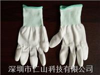 防靜電PU塗層手套
