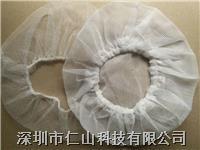尼龙网帽 尼龙网帽材质、一次性网帽 、深圳尼龙网帽厂家、仁山科技专业批发尼龙网帽
