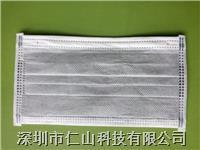 上等活性炭口罩厂家 深圳活性炭口罩、四层活性炭口罩、活性炭口罩价格