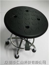 防静电PU发泡圆凳 防静电升降塑胶圆凳、防静电PU发泡圆凳、防静电PU皮革升降圆凳厂商
