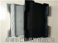L型防静电周转插架 防静电周转架、 L型防静电周转架 、 L型防靜電周轉盤批发价格 、TP周转架厂家