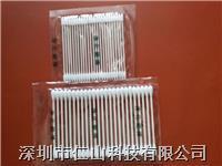 3寸双头净化棉签 無塵棉簽厂家、无尘擦拭棒批发、洁净棉签价格、净化擦拭棒、净化棉棒