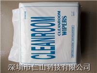 無塵紙批发 無塵紙厂家供应、防静电無塵紙、無塵紙批发、供应無塵紙