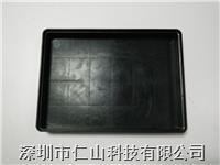 防静电周转翠盘 供应周转tray防静电、周转翠盘厂家、防静电翠盘、防静电TRAY尺寸