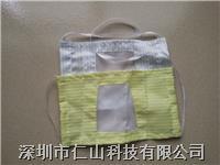 防静电無塵口罩 供应防静电口罩、無塵口罩批发、防静电口罩材质、防静电口罩价钱
