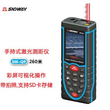 激光测距仪 SW-Q9 (260米)