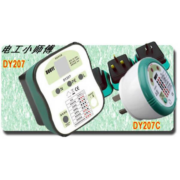插座安全检测器 DY207