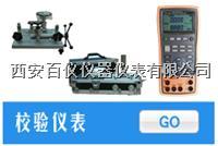 BY-153,ETX-1815,电流电压校验仪 BY-153,ETX-1815