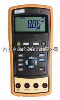 BY-153电流电压校验仪 BY-153