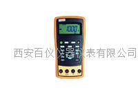 温度校验仪 BY-156
