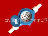 西安低价出售水表 LXS-15E-20E