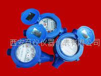 汉中,安康低价出售水表 LXS-15E-20E