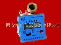 西安立式热能表 LT-DN15-25
