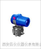 1151AP型绝对压力变送器 1151AP型