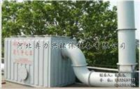 供应活性炭颗粒吸附塔