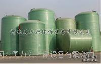 供应玻璃钢立式容器