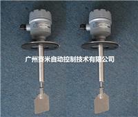 RP20B阻旋式料位開關、RP20B軸保護開關 RP20B、RP20A、RP20C