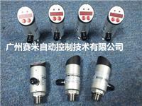 PE80-P250G14H2SQ數顯壓力傳感器 PE80-P250G14H2SQ
