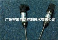 TP10-/0-80/6/100H、TP10-/0-80/8/100H溫度傳感器 TP10-/0-80/6/100H、TP10-/0-80/8/100H