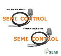 L30M-220E5V111、L30M-220E5V112投入式靜壓液位變送器 L30M-220E5V111、L30M-220E5V112
