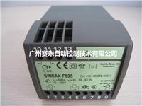 SINEAX F535频率变送器-SINEAX F535 SINEAX F535