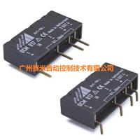 DCM817直流信號隔離器-DCM817 DCM817