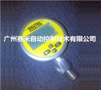 SM-200-Φ80電池供電數字顯示壓力表 SM-200-Φ80