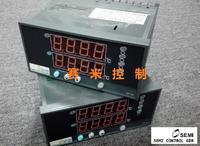 SMWP-D823-022-0808-2H2H雙回路數字顯示控制儀 SMWP-D823-022-0808-2H2H