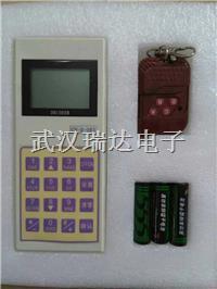电子磅秤控制器 无线CH-D-003