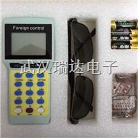 无线电子地磅干扰器 无线CH-D-003