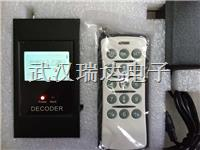 电子秤遥控器价格 无线免安装