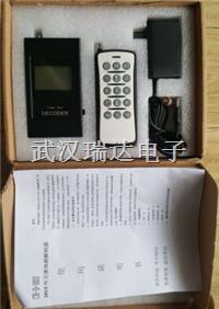 大秤遥控器 无线ch-d-003