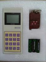电子称无线遥控器 无线xk--3190
