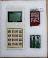 电子衡*** 免安装通用XK-3190-DS