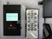 地秤遥控器操作方法 无线免安装XK3190地秤遥控器