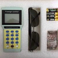 吉林电子磅遥控器 无线万能遥控器
