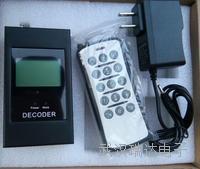无线地磅万能遥控器 2017款万能地磅遥控器CH-D-003