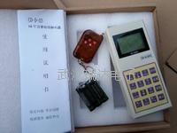 电子秤***使用方法 CH-D-003