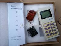 新款电子地磅遥控器 免安装无线ch-d-003