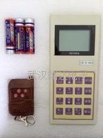 无线电子秤遥控器 CH-D-003