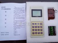 新款地磅遥控器 万能无线CH-D-003